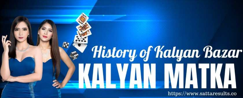 Kalyan Matka Bazar's Game History