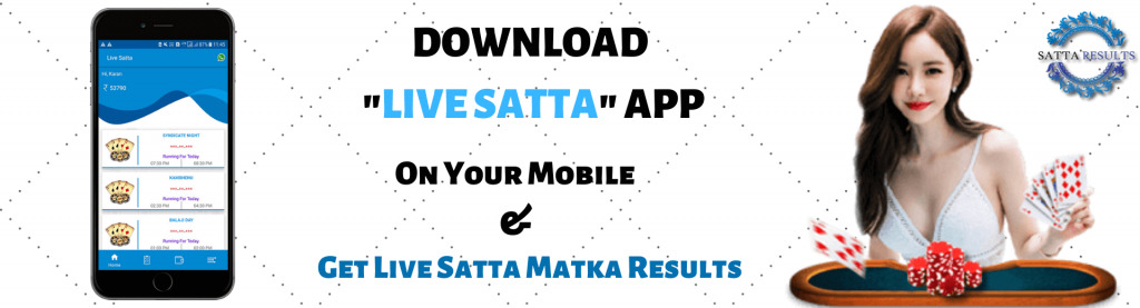 Why Satta Matka Game Is So Popular?  - Satta Results
