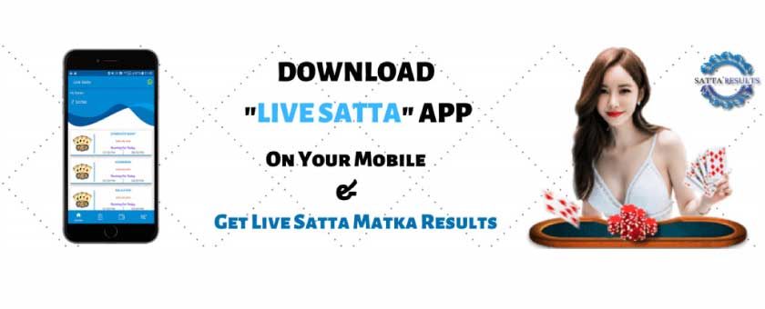 How to Get Live Satta Matka Results?